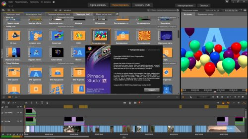 Pinnacle Studio 17 Ultimate 17.6.0.332