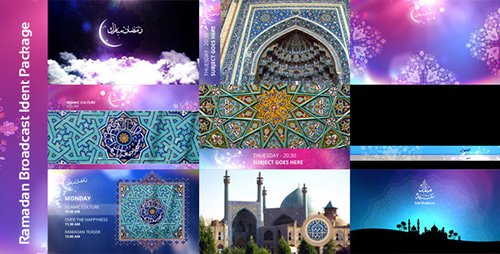 Ramadan Broadcast Ident Package - Project for After Effects (Videohive)