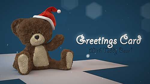 Christmas Teddy Bear Greetings - Project for After Effects (Videohive)