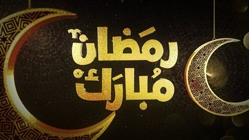 3D Ramadan & Eid Golden Greetings - 26441299 - Project for After Effects - Videohive